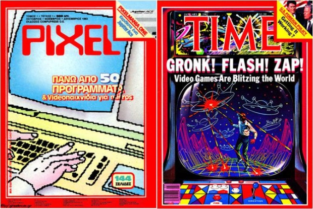 Figure 1. The covers of the first issue of Pixel (1983) and of the 119th (1982) issue of Time (Pixel 1983, October – November – December, 1; Time 1982, January 18, 1).